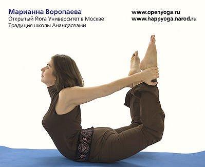 Основные упражнения (асаны) Хатха-йоги