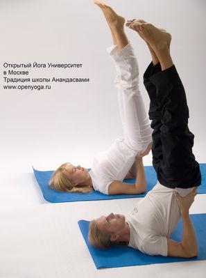Занятия йогой в Москве